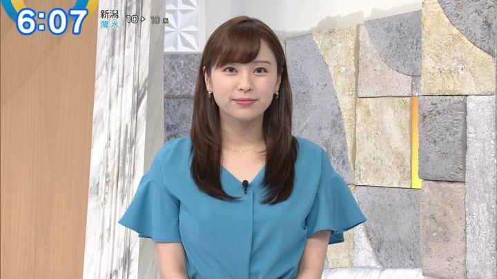 2019年07月08日角谷暁子の画像02枚目