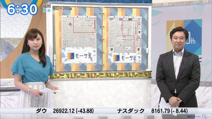 2019年07月08日角谷暁子の画像08枚目