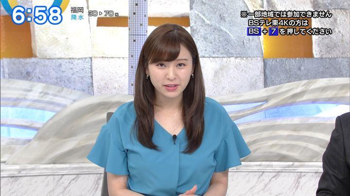 2019年07月08日角谷暁子の画像11枚目