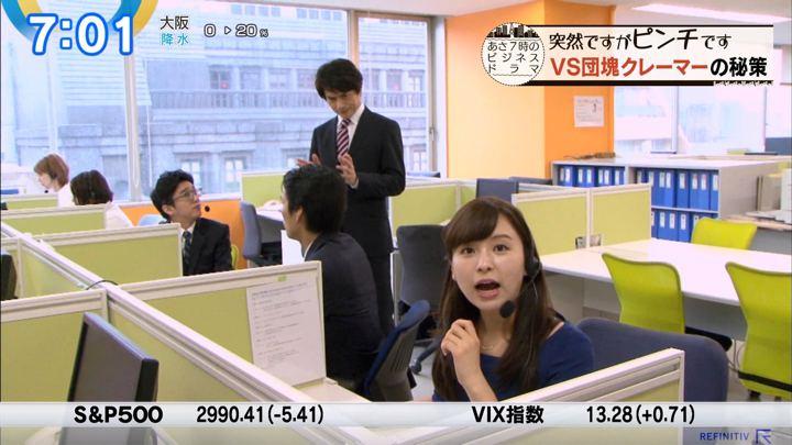 2019年07月08日角谷暁子の画像18枚目