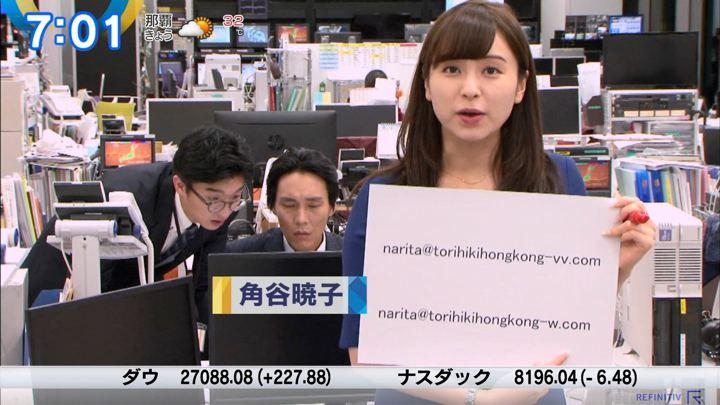 2019年07月12日角谷暁子の画像01枚目