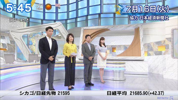 2019年07月16日角谷暁子の画像01枚目