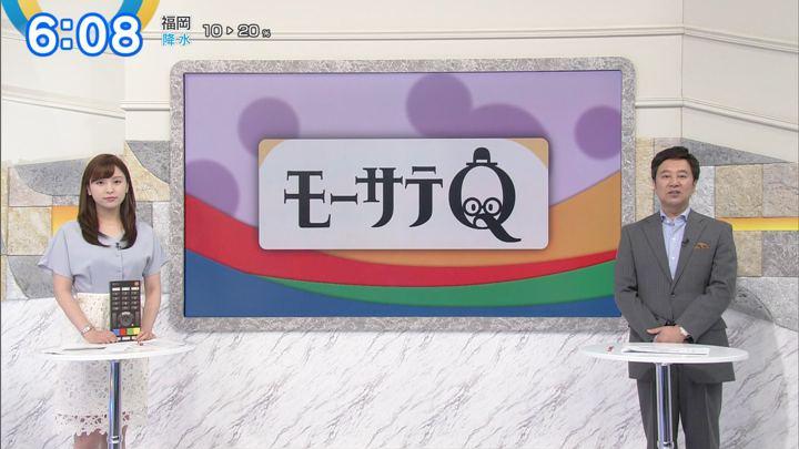 2019年07月16日角谷暁子の画像06枚目