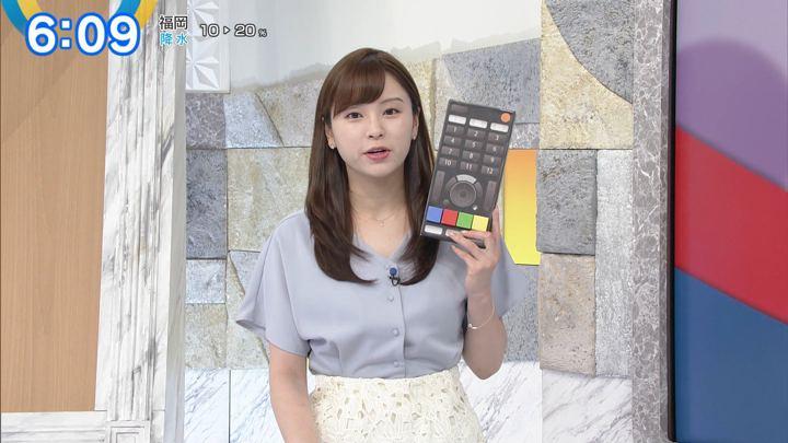 2019年07月16日角谷暁子の画像07枚目