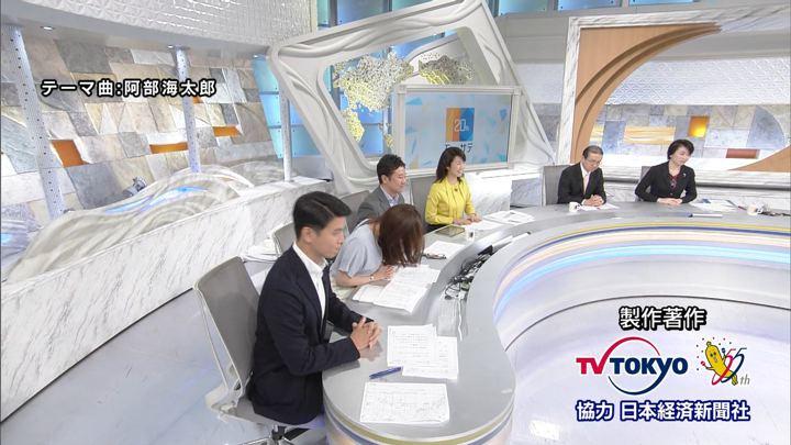 2019年07月16日角谷暁子の画像20枚目