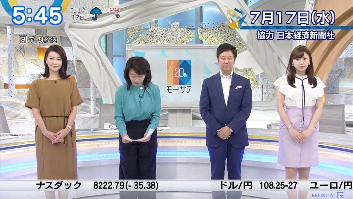 2019年07月17日角谷暁子の画像01枚目