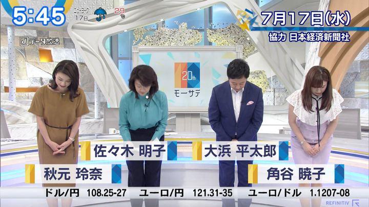 2019年07月17日角谷暁子の画像02枚目