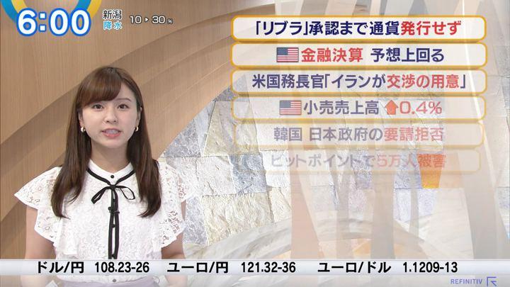 2019年07月17日角谷暁子の画像03枚目