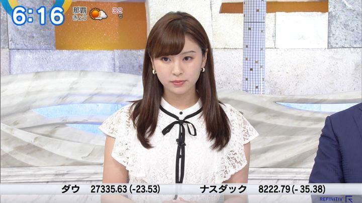 2019年07月17日角谷暁子の画像06枚目