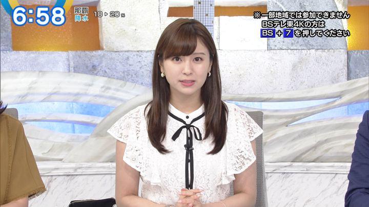 2019年07月17日角谷暁子の画像16枚目