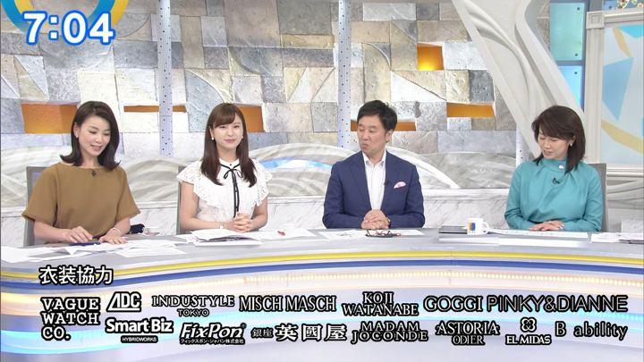 2019年07月17日角谷暁子の画像19枚目