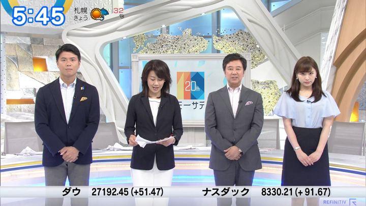 2019年07月29日角谷暁子の画像01枚目