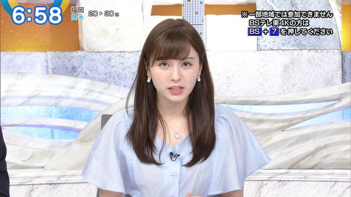 2019年07月29日角谷暁子の画像18枚目