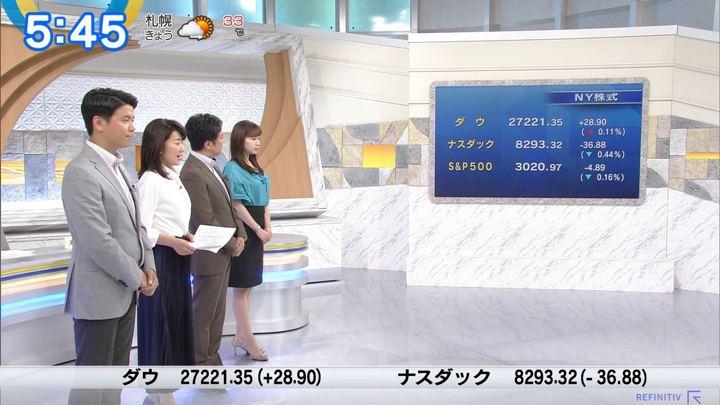 2019年07月30日角谷暁子の画像02枚目