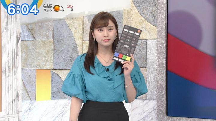2019年07月30日角谷暁子の画像08枚目