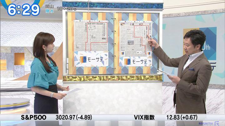 2019年07月30日角谷暁子の画像14枚目