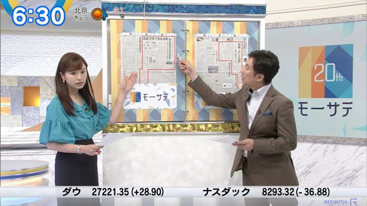 2019年07月30日角谷暁子の画像15枚目