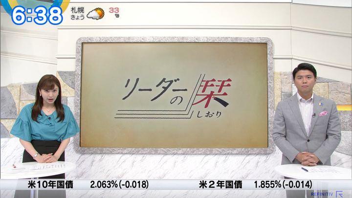 2019年07月30日角谷暁子の画像17枚目