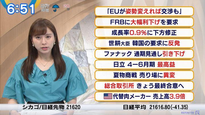 2019年07月30日角谷暁子の画像19枚目