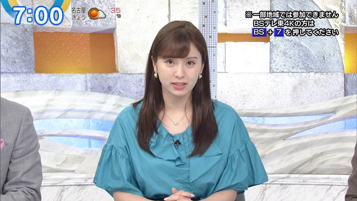 2019年07月30日角谷暁子の画像21枚目
