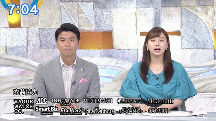 2019年07月30日角谷暁子の画像23枚目