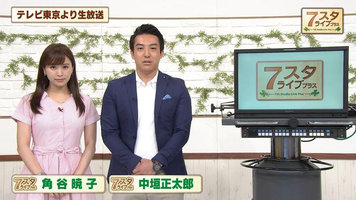 2019年08月02日角谷暁子の画像01枚目