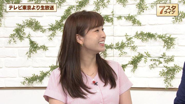 2019年08月02日角谷暁子の画像09枚目