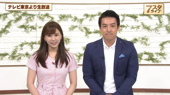 2019年08月02日角谷暁子の画像10枚目