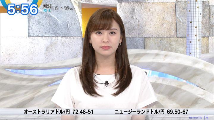 2019年08月05日角谷暁子の画像03枚目