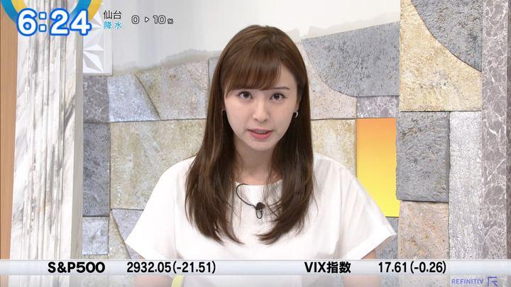2019年08月05日角谷暁子の画像10枚目