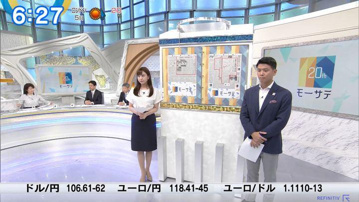 2019年08月05日角谷暁子の画像11枚目