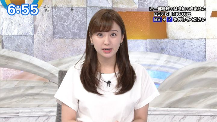 2019年08月05日角谷暁子の画像16枚目