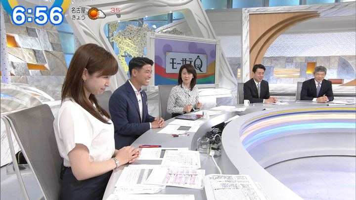 2019年08月05日角谷暁子の画像17枚目