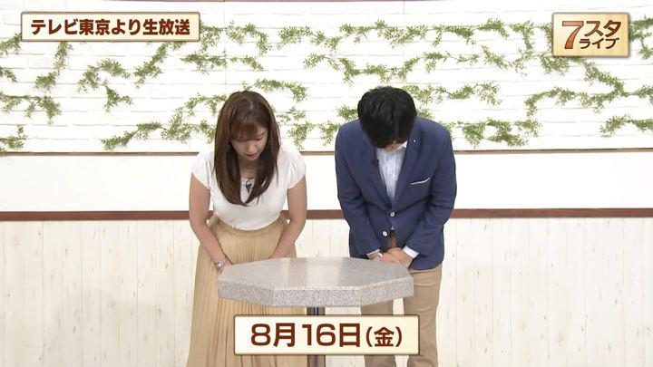 2019年08月16日角谷暁子の画像04枚目