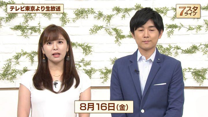 2019年08月16日角谷暁子の画像05枚目