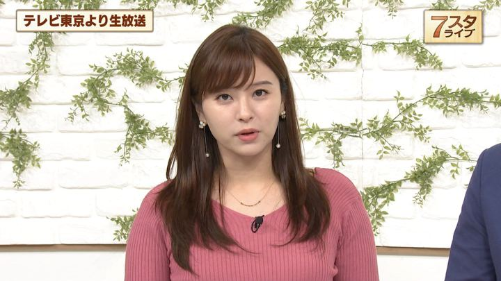 2019年08月23日角谷暁子の画像08枚目