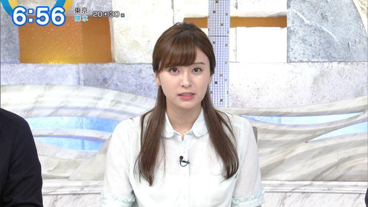 2019年08月26日角谷暁子の画像18枚目