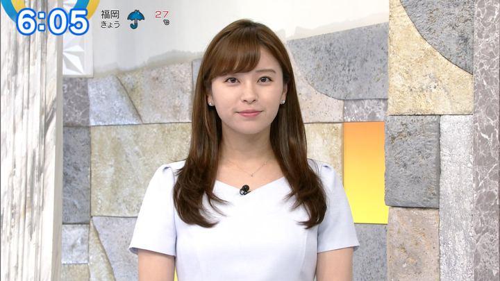2019年08月27日角谷暁子の画像04枚目