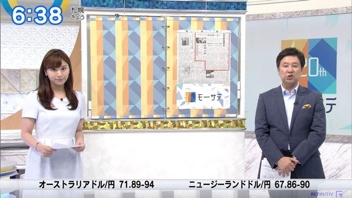 2019年08月27日角谷暁子の画像11枚目