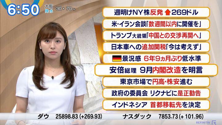 2019年08月27日角谷暁子の画像13枚目