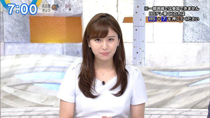 2019年08月27日角谷暁子の画像15枚目