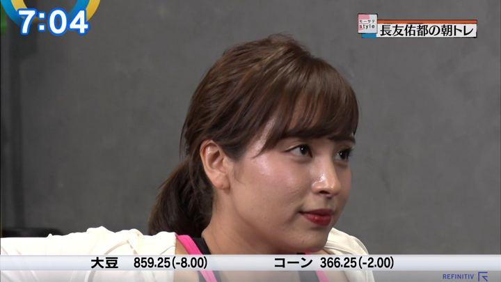 2019年08月28日角谷暁子の画像21枚目