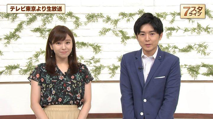 2019年08月30日角谷暁子の画像04枚目