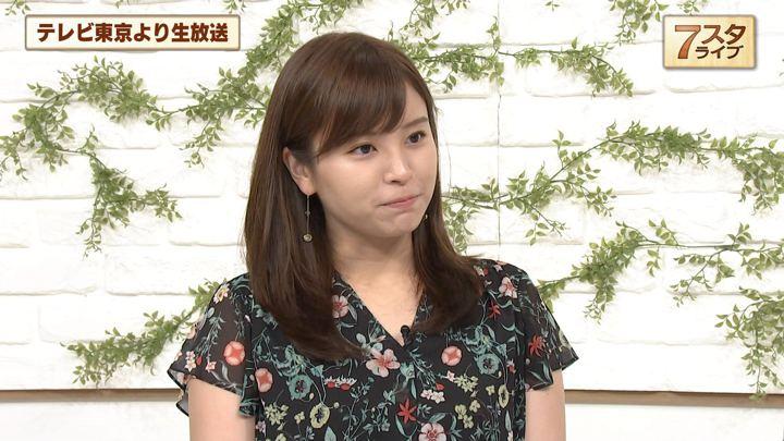 2019年08月30日角谷暁子の画像05枚目
