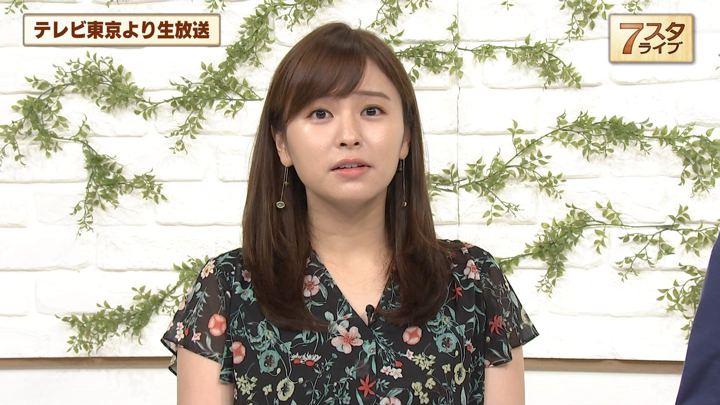 2019年08月30日角谷暁子の画像06枚目