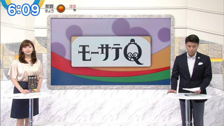 2019年09月02日角谷暁子の画像11枚目