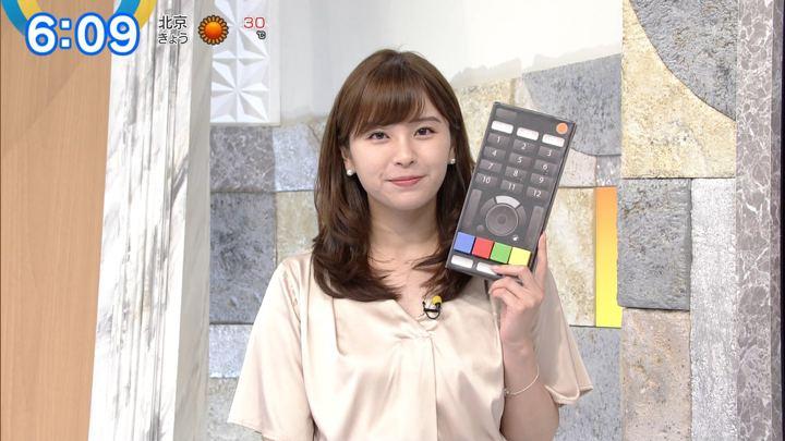 2019年09月02日角谷暁子の画像12枚目
