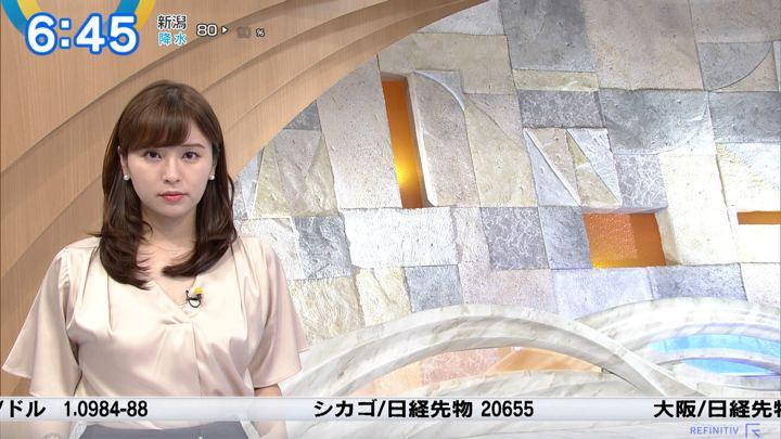 2019年09月02日角谷暁子の画像21枚目