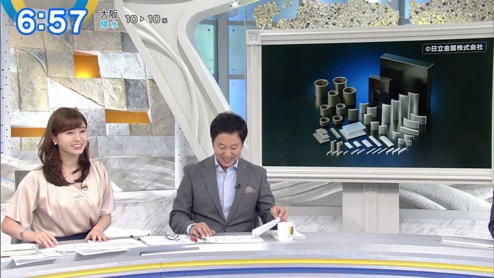 2019年09月02日角谷暁子の画像22枚目