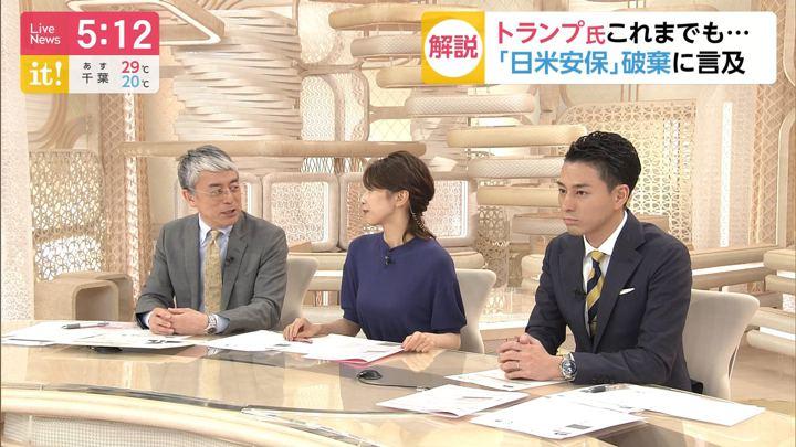 2019年06月25日加藤綾子の画像08枚目